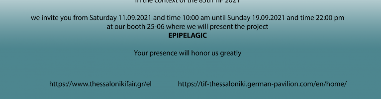 EPIPELAGIC project participates in 85th TIF