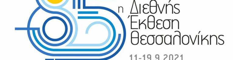Geosystems Hellas participates in 85th TIF demonstrating the EPIPELAGIC project