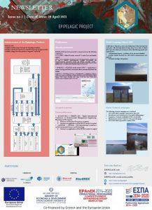 Epipelagic Newsletter 2
